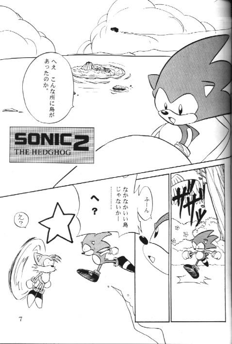 Japanese Sonic Manga